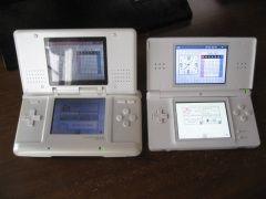 DS Lite.jpg