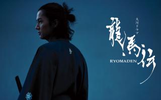 ryouma.png