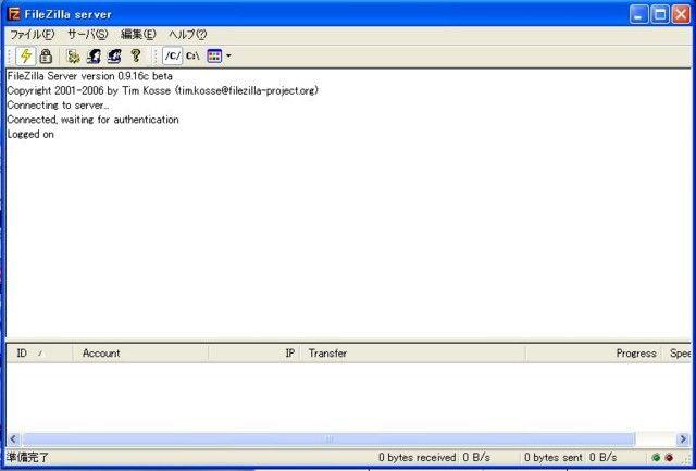 FileZilla server.JPG