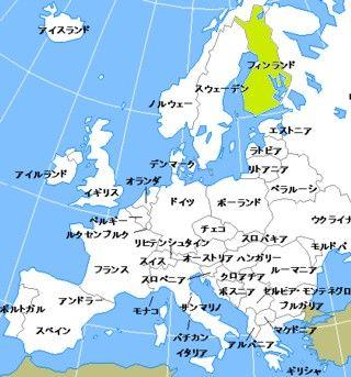 フィンランド.jpg
