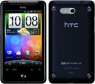 HTC aria.png