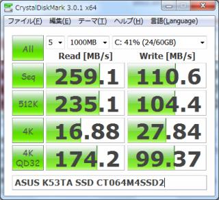ASUS K53TA SSD.png
