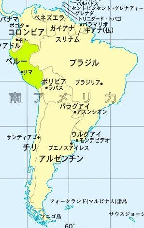 ペルー.jpg