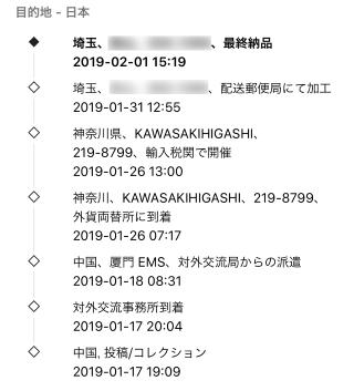20190201_130430000_iOS