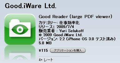 Good Reader.jpg