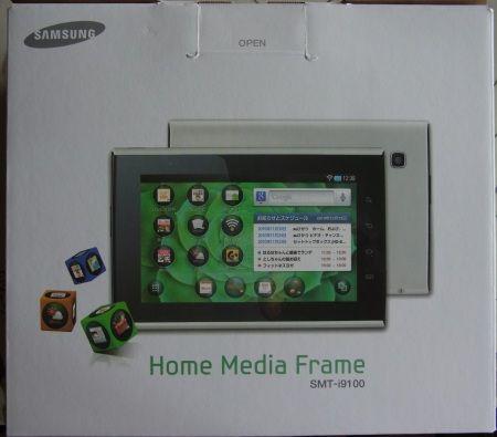 MT-i9100.jpg