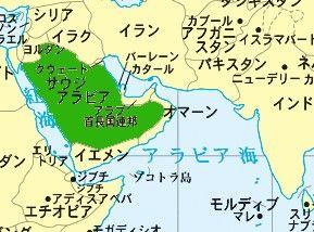 サウジアラビア.jpg