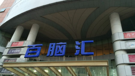 shanghai02.jpg