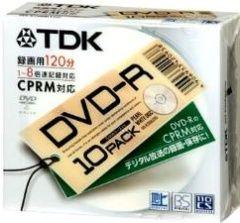 DVD-R120DALX10U.jpg
