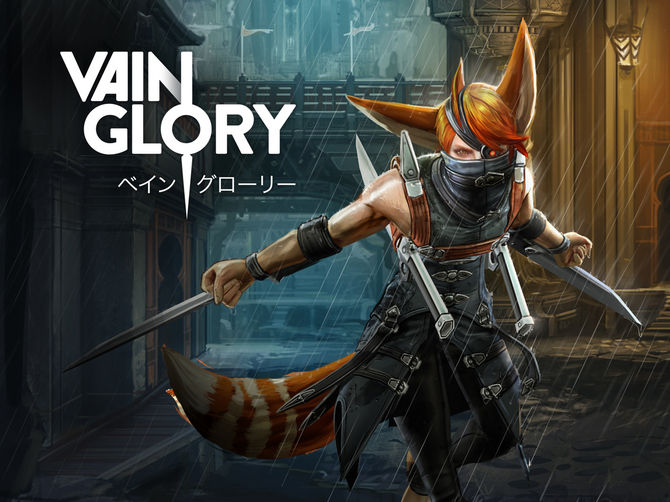 Vainglory(ベイングローリー)攻略ブログ