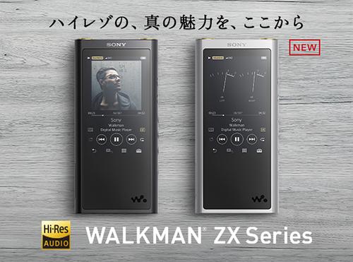 NW-ZX300 WALKMAN ウォークマン