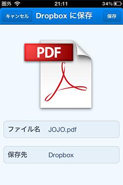 image201