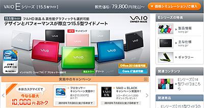 2010_07_10_07.jpg