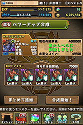 image_thumb[69]