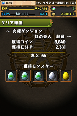 image_thumb[54]