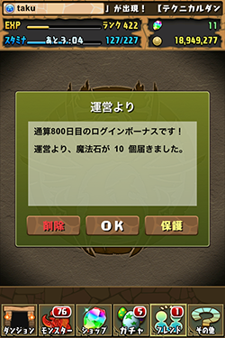 image_thumb[48]