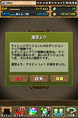 image_thumb[58]