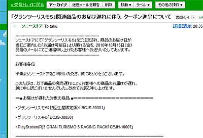 2010_12_10_12.jpg