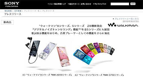 2010_09_15_04.jpg