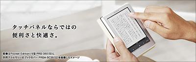 2010_11_26_05.jpg