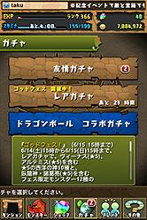 image_thumb[32]