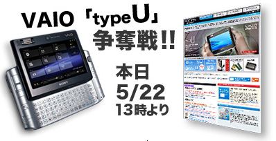 2006_05_22_01