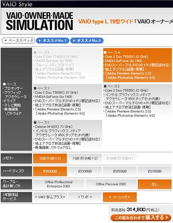 2006_10_03_b_02.jpg