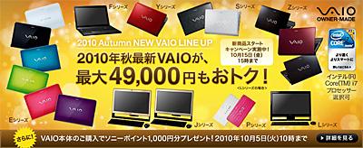2010_09_28_01.jpg