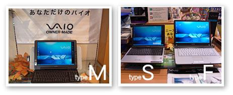 2005_09_13_01