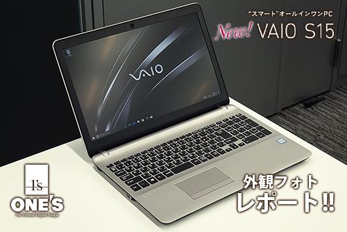 VAIO S15 VJS1521