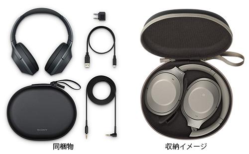 WH-1000XM2 ワイヤレスノイズキャンセリングステレオヘッドセット