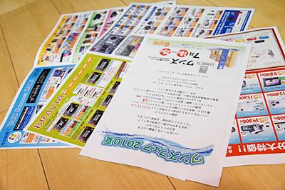 2010_07_17_01.jpg