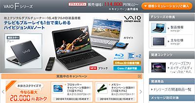 2010_07_10_06.jpg