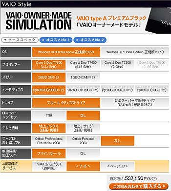 2006_09_26_b_02.jpg