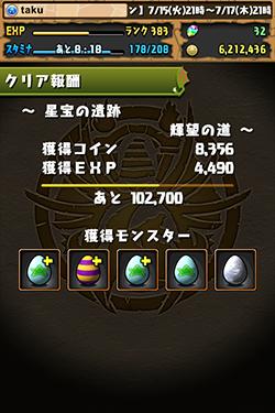 image_thumb[2]