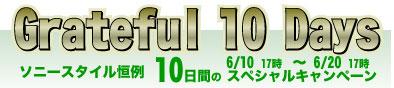 2005_06_11_01