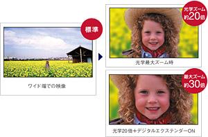 2006_09_09_a_06.jpg