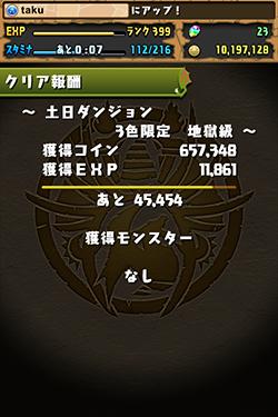 image_thumb[35]