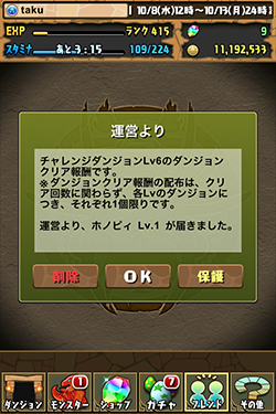 image_thumb[73]