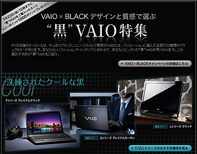2010_07_10_02.jpg
