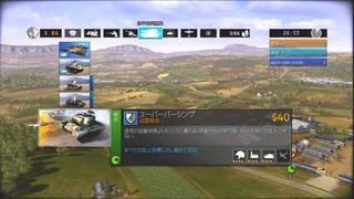 RUSE PC版2