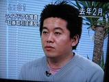 堀江社長3