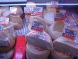 サルメリアチーズ