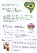Save0136
