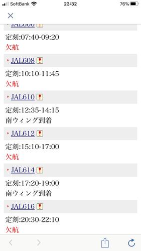 IMG_5135