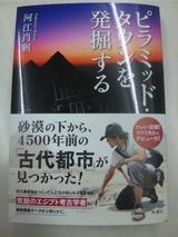 099c1ef3.jpg