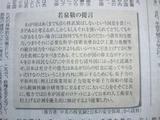 39ec8e95.jpg