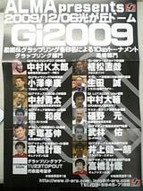 49e5651d.jpg