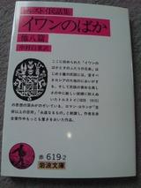 4b4cc15e.jpg