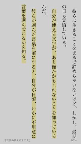 IMG_2414